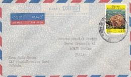 BUSTA VIAGGIATA BY AIR MAIL - SRI LANKA (CEYLON )  - VIAGGIATA PER TORINO - Sri Lanka (Ceylon) (1948-...)