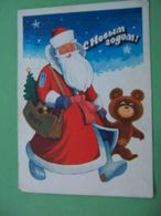 USSR 1978 Olympic Games MOSCOW-80. MISHA Mascot And Russian Santa. NEW YEAR Congratulation Postcard - Rusland