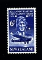 NEW ZEALAND - 1958  KINGSFORD SMITH  MINT NH - Nuova Zelanda