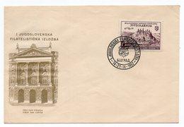 1952 YUGOSLAVIA, SERBIA, BELGRADE, FDC, 14-21.10.1952. 1st FILATELIST EXHIBITION, BROWN - FDC