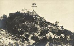 China, MACAO MACAU 澳門, Guia, Lighthouse (1910s) RPPC Postcard - China