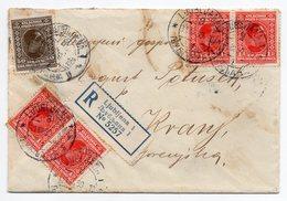 1930 KINGDOM OF YUGOSLAVIA, SLOVENIA, LJUBLJANA TO KRANJ, REGISTERED LETTER - Covers & Documents
