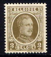BELGIQUE - 191** - ALBERT 1er - 1922-1927 Houyoux