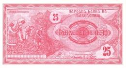 MACEDONIA 25 ДЕНАРИ (DENARI) 1992 P-2a UNC [MK102a] - Macédoine