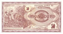 MACEDONIA 50 ДЕНАРИ (DENARI) 1992 P-3a UNC [MK103a] - Macedonië