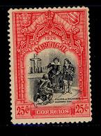 ! ! Portugal - 1926 1st Independence 25 C - Af. 369 - MH - 1910 - ... Repubblica