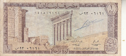 LEBANON 1 LIVRE 1974 P-61 Vg  */* - Lebanon