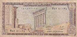 LEBANON 1 LIVRE 1974 P-61 Vg  */* - Liban