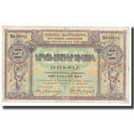 Billet, Armenia, 250 Rubles, 1919, KM:32, SUP - Armenien