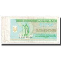 Billet, Ukraine, 10,000 Karbovantsiv, 1995, KM:94b, TTB - Ukraine