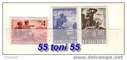 1949  Border - Frontier Guard. 3 V.-MNH   Bulgaria / Bulgarie - 1945-59 República Popular