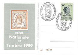 Luxembourg - Journée Nationale Du Timbre 1959 - Sociétés Philatéliques Du Grand Duché - Luxembourg