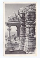 Samadishwara Temple Dedicated To Hindu God Shiva, Inside The Chittorgarh Fort In Chittor, Rajasthan India, Lot # IND 721 - India