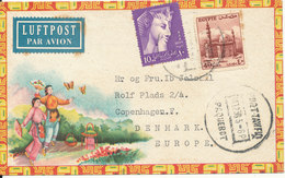 Egypt Paquebot Port Tawfiq 14-12-1958 Sent To Denmark (Something Is Cut Out Of The Backside Of The Cover) - Egypt