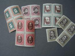Ungarn Lot  1919  , ** MNH One Stamp * LH - Ungebraucht