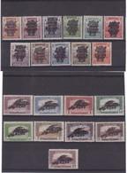 """# Z.9981 Hungary 1920 Full Set Wheatear Ovrpr.""""Magyar Tanácskőztársaság"""" MLH,MNH, Michel 292 - 311: Harvester, Parlament - Hongrie"""