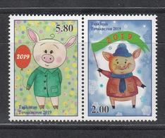 Tajikistan Tadschikistan MNH** 2019 Year Of The Pig   Mi 830-31 A  M - Chinees Nieuwjaar
