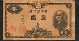 JAPAN P85a 1 YEN 1946 FINE NO P.h. - Japon