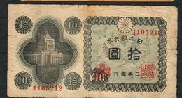 JAPAN P87 10 YEN 1946 FINE - Japon