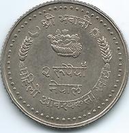 Nepal - Birendra - 2 Rupees - VS2039 (1982-२०३९) - FAO - KM1025 - Nepal