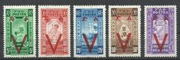 ETIOPIA  YVERT  240/44   MH  * - Etiopía