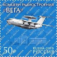 """Russia 2019 1 V MNH Company Of Radio Engineering """"VEGA"""" — Enterprise Of Radio-electronic Complex Aircraft Plane - Factories & Industries"""