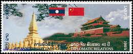 245 - Laos 2001  YT 1420 ; Mi# 1771 **  MNH  Laos-China - Laos