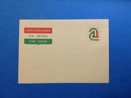 1977 ITALIA AEROGRAMMA POSTALE NUOVO NEW MNH** ORDINARIO TRICOLORE 200 LIRE - Interi Postali