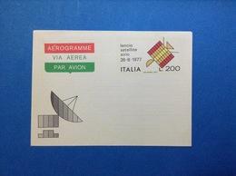 1977 ITALIA AEROGRAMMA POSTALE NUOVO NEW MNH** LANCIO SATELLITE SIRIO 200 LIRE - Interi Postali