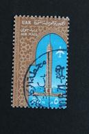TIMBRE UAR (union Des Républiques Arabes) POSTE AERIENNE BELLE OBLITERATION TTB SANS CHARNIERE - Timbres