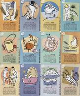 Horoscope - Zodiac, Israel Komplete Set 12 Pieces - Zodiaco