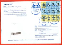 Kazakstan 2019. Registered Envelope Is Really Past Mail. - Kazakhstan