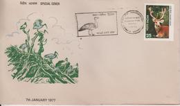 India 1977  Birds Crane Cancellation KARNAPEX Vidhan Saudha Special Cover # 71192 Inde India Indien - Grues Et Gruiformes