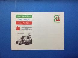 1982 ITALIA AEROGRAMMA POSTALE NUOVO NEW MNH** KNOXVILLE LA PILA DI ENRICO FERMI 450 LIRE - Interi Postali