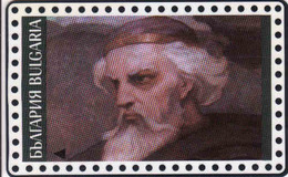 Bulgaria - Tzar Boris, 59BULB, 1998, 25.000ex - Bulgarie