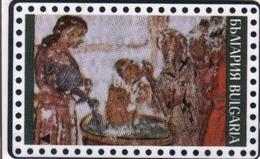 Bulgaria - Christening 5 Units, 59BULC, 1998, 25.000ex - Bulgarie