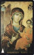 Bulgaria - Virgin + Child, Betcom 5 Units, 25BULG, - Bulgarie