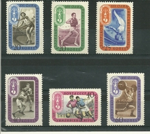 URSS. 1957. Neuf. Jeux Olympiques De Melbourne - 1923-1991 USSR