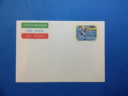 1984 ITALIA AEROGRAMMA POSTALE NUOVO NEW MNH** MONDIALI DI SCI ORIENTAMENTO 550 LIRE - Interi Postali