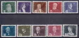 LIECHTENSTEIN - Michel - 1948 - Nr 257/66 - MH* - Poste Aérienne