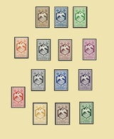 AEF  1941 -  YT  141  à 154 -  Serie De Londres - France Libre Complète  -  NEUFS* - Cote 9e - Unused Stamps