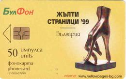 Bulgaria - BULFon, Yellow Pages, Tirage 12 000 - Bulgaria