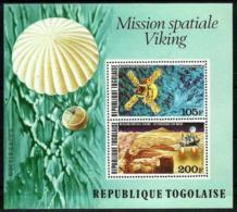 Togo HB-96 Nuevo - Togo (1960-...)