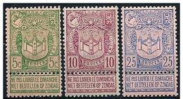 Belgio/Belgique/Belgium: Stemma Di Anversa, Blason D'Anvers, Coat Of Arms Antwerp - Francobolli