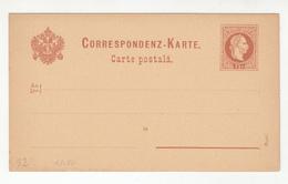 Austria - Romanian Postal Stationery Correspondenz-karte Carte Poștală Unused B190610 - Interi Postali