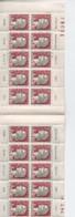 CARNET  20 X  0.214 MARIANNE DE CHEFFER PUB  PHILATEC N° YVERT T TELLIER   1263 C4 N°° - Carnets
