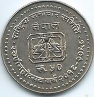 Nepal - 50 Rupees - VS2068 (2011 -२०६८) - National News Agency - Nepal