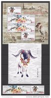 Indonesia (2015) - Set + Block + MS -  /  Mouton - Sheep - Schafes - Chevre - Ram - Chinese New Year - Chinees Nieuwjaar