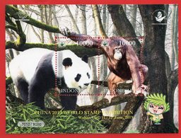 Indonesia 2019 - SS China 2019 World Stamp Exhibition 11-17 June 2019 Only 8000pcs - Indonesien