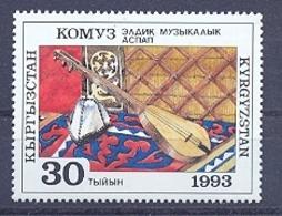 Kyrgyzstan 1993 Komuz - Kyrgyz National Musical Instrument. 1v** - Kirgizië